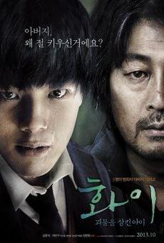 Ver película Hwayi: A Monster Boy