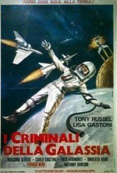 I criminali della galassia - Gamma I Quadrilogy Vol. 1