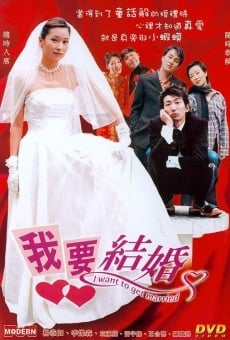 Ver película I Want to Get Married