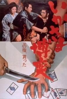 Ver película Ikasama Bakuchi