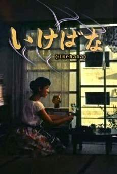 Ver película Ikebana