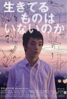 Ver película Ikiterumono wa inainoka