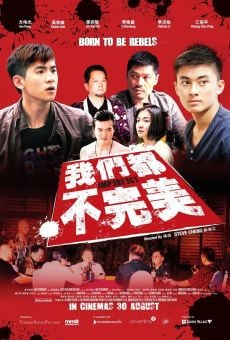 Women dou bu wan mei (Imperfect) online streaming