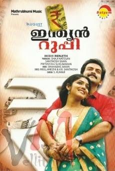 Ver película Indian Rupee