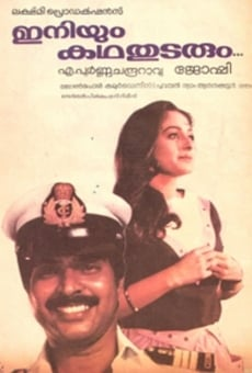 Ver película Iniyum Kadha Thudarum