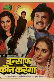 Ver película Insaaf Kaun Karega