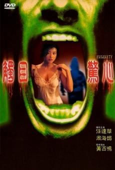 Ver película Insanity