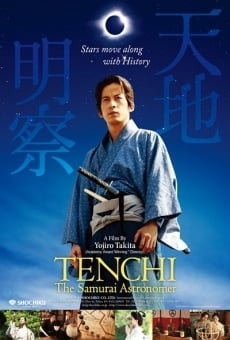 Tenchi meisatsu streaming en ligne gratuit