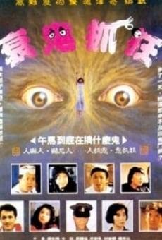 Ver película Into the Night