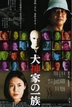 Inugamike no ichizoku en ligne gratuit