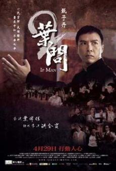 Watch Yip Man 2: Chung si chuen kei (Ip Man 2) online stream