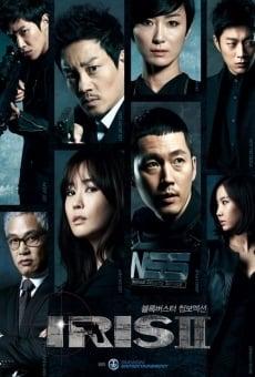 Ver película Iris 2: The Movie