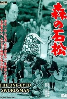 Ver película Ishimatsu - The One-Eyed Swordsman