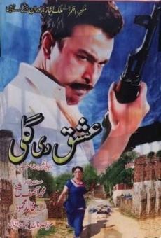 Ver película Ishq Di Galli