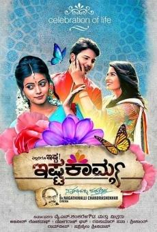 Ver película Ishtakamya