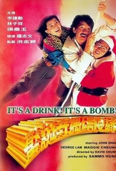 Ver película It's a Drink! It's a Bomb!