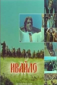Ver película Ivaylo
