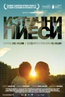 Ver película Iztochni piesi