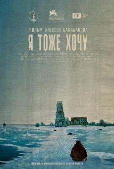 Ver película Ja tozhe khochu