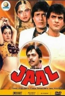 Ver película Jaal
