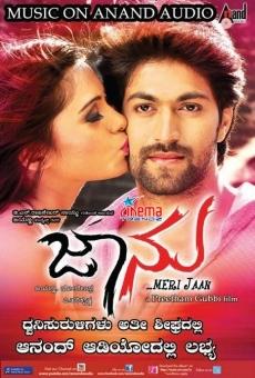 Ver película Jaanu