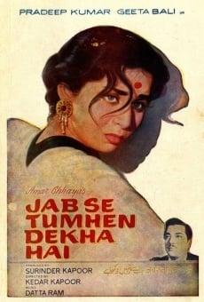 Jab Se Tumhe Dekha Hai en ligne gratuit