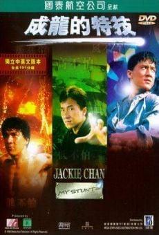Jackie Chan - Mes cascades