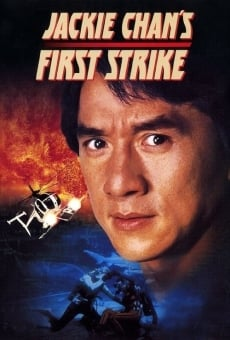 First Strike online streaming