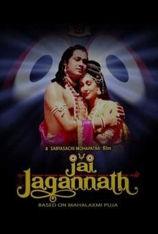 Ver película Jai Jagannath