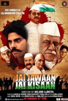 Jai Jawaan Jai Kisaan on-line gratuito