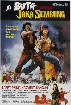 Ver película The Warrior: El guerrero