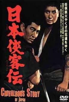 Japanese Yakuza online gratis