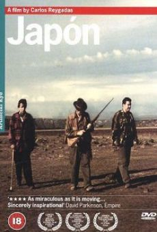 Ver película Japón