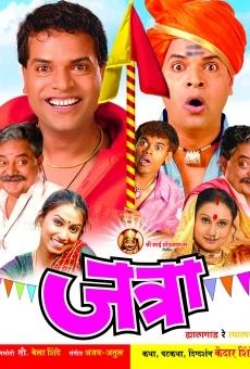 Ver película Jatra: Hyalagaad Re Tyalagaad