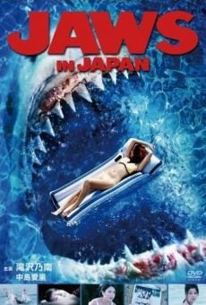 Jaws in Japan en ligne gratuit