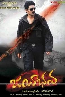 Ver película Jayeebhava