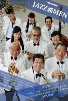 Ver película Jazz G Men