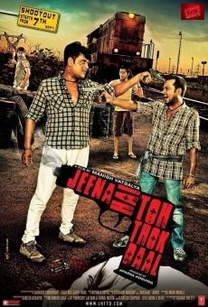 Jeena Hai Toh Thok Daal gratis