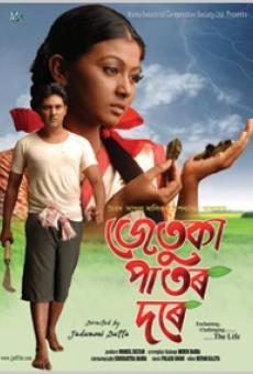 Ver película Jetuka Pator Dore