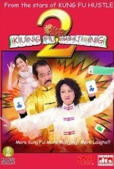 Ver película Jeuk sing 2 gi ji mor tin hau