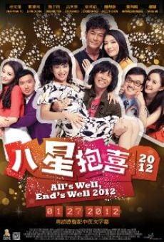 Ver película Ji keung hei si 2011