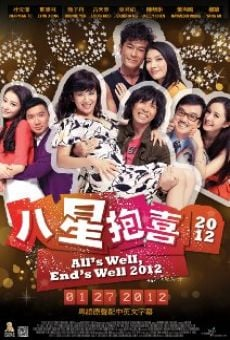 Ji keung hei si 2011 on-line gratuito
