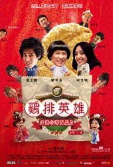 Ver película Ji pai ying xiong