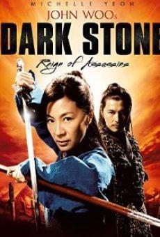 Ver película Jian yu