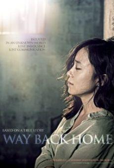 Película: Jibeuro Ganeun Gil