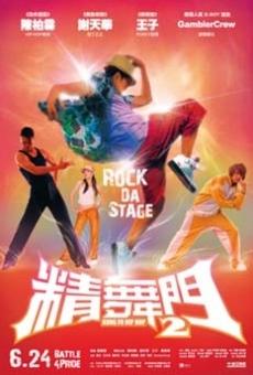 Ver película Kung Fu Hip-Hop 2