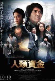 Ver película Jinrui shikin