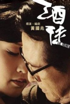 Ver película Jiu tu