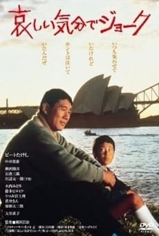 Ver película Joke with a Sorrowful Heart
