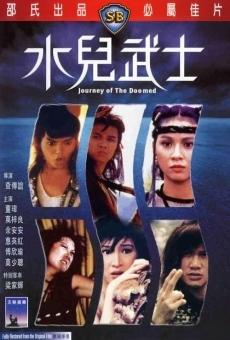 Ver película Journey of the Doomed